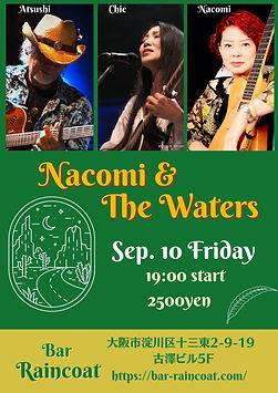Nacomi and The Waters.jpg