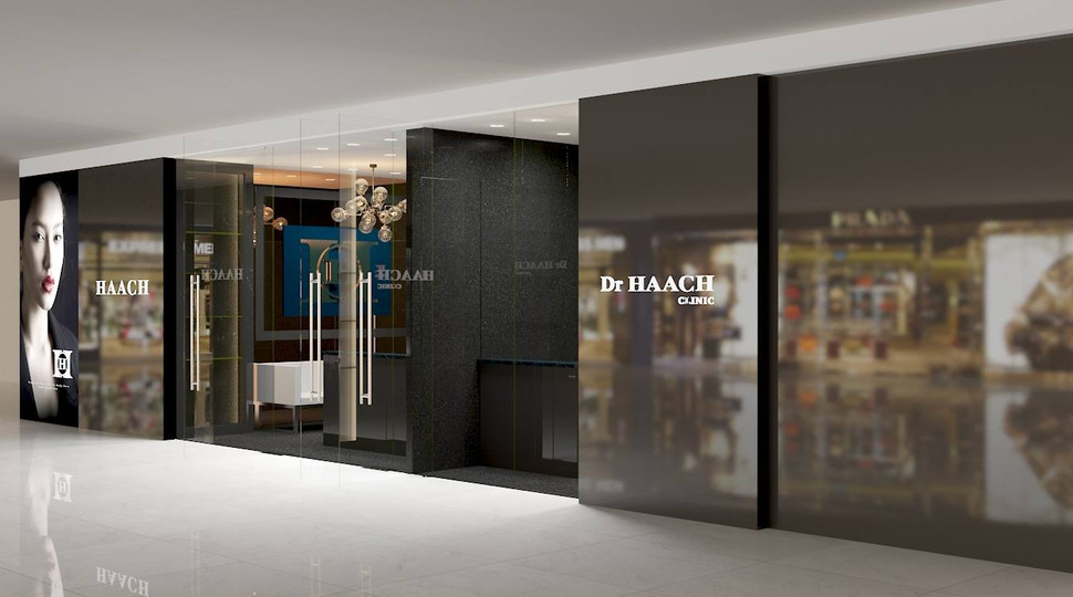 retail clinic saloon