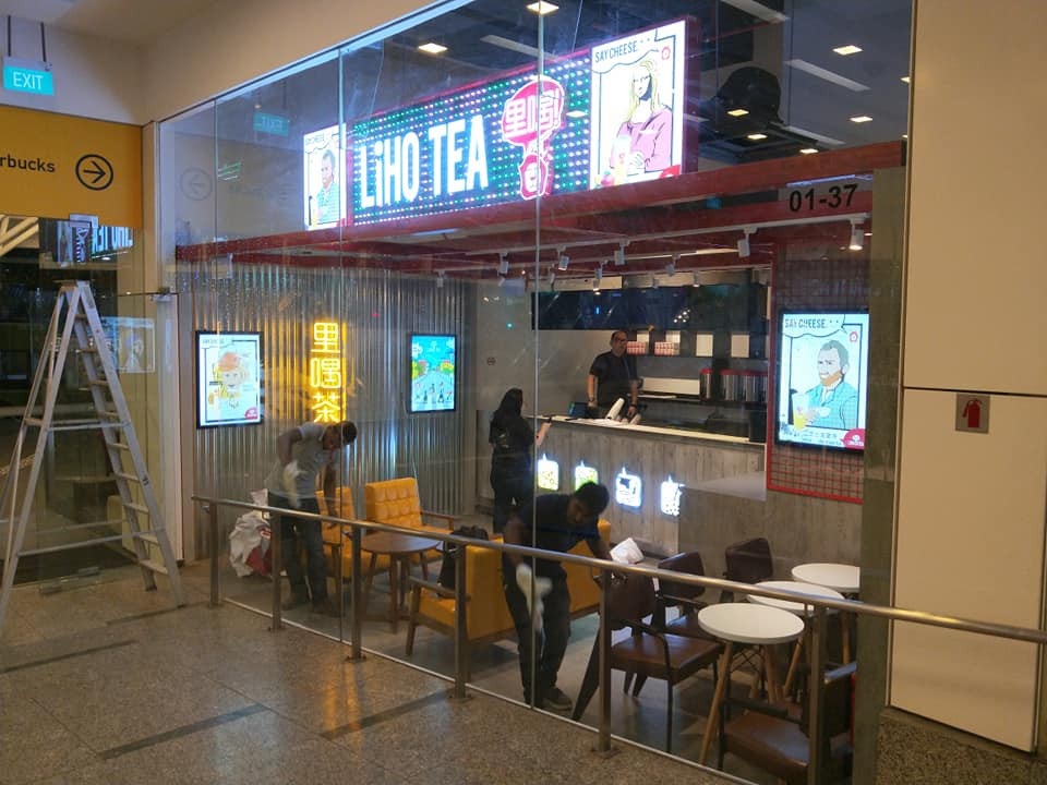 f&b tea outlet
