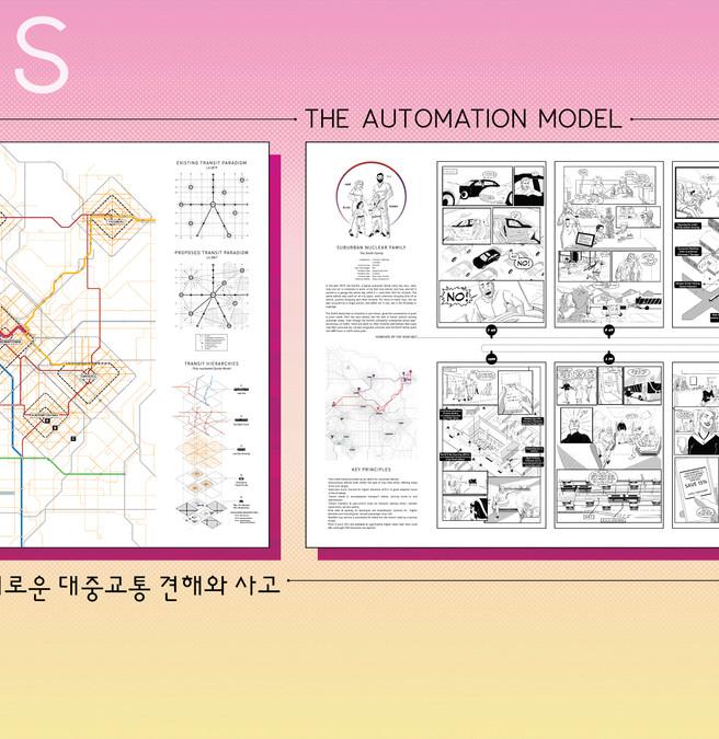 Exhibtion Panels-02.jpg