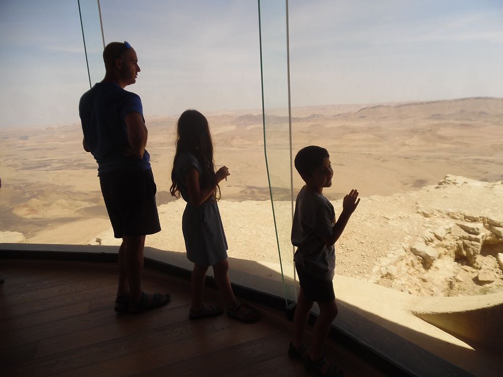 מרכז המבקרים מצפה רמון. צילום: אושרת אביחצירה פרזם