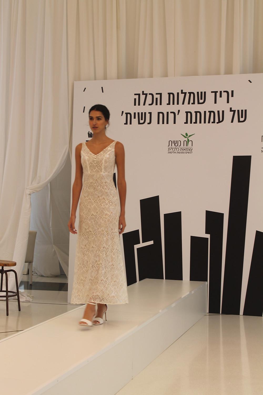 מלכת היופי של ישראל לשנת 2017 רותם ביבי צילום: אושרת אביחצירה פרזם