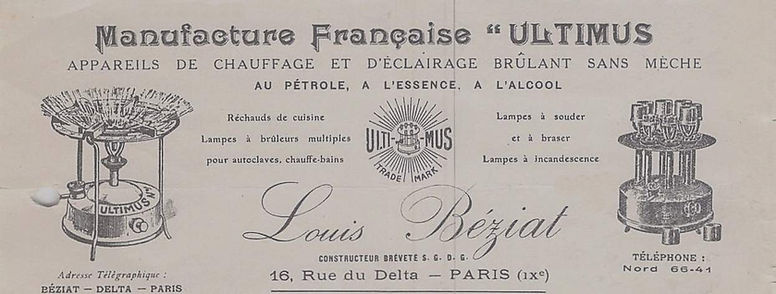 manufacture française Ultimus