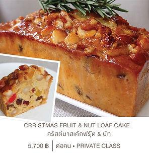 Xmas Cake-47.jpg
