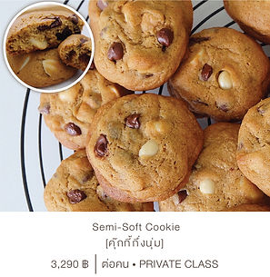 BT semi cookie-49.jpg