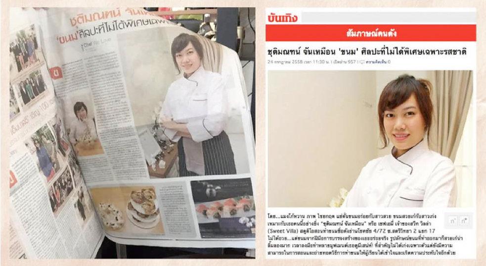 Chef Amie Bio copy.006.jpeg