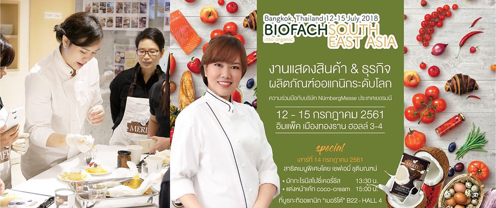 Chef Amie Bio copy.008.jpeg