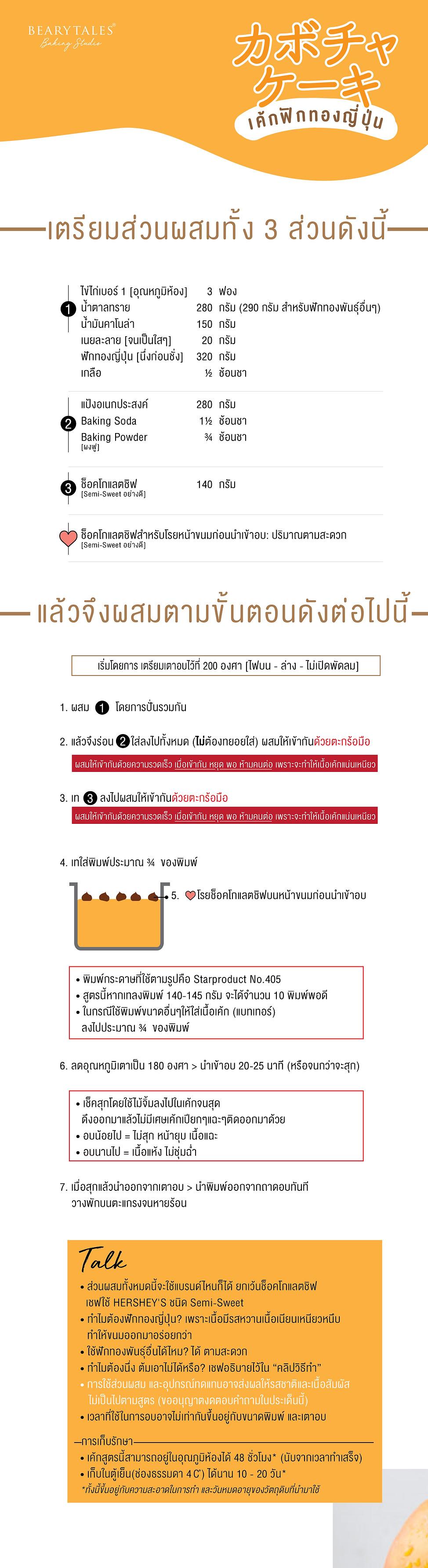 web-05.jpg