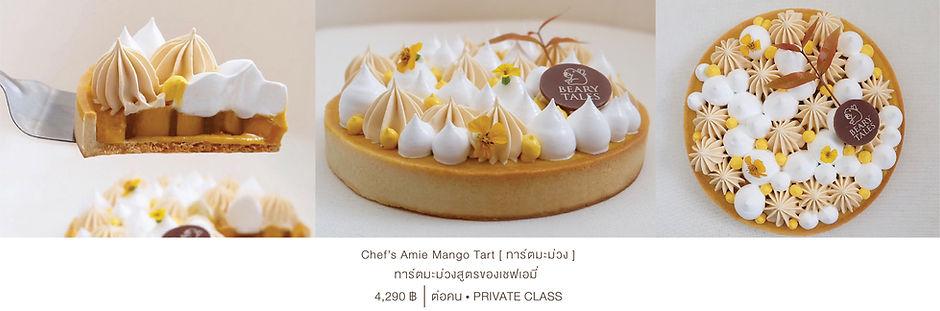 BT New Mango Tart-45.jpg