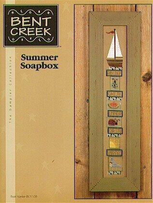 CATS Summer Soapbox by Bent Creek