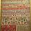 Thumbnail: Elizabeth Eaton 1712 by The Scarlet Letter