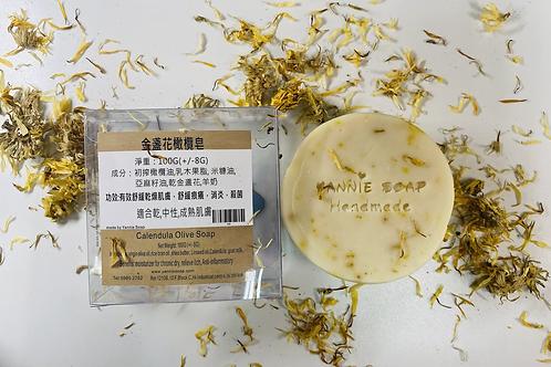 金盞花橄欖皂