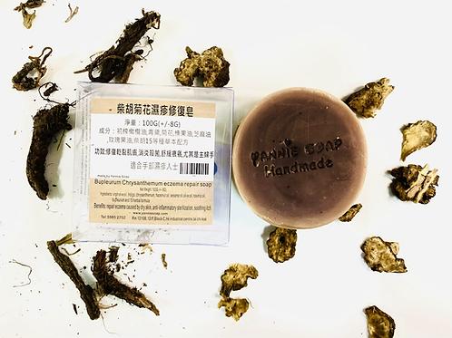 柴胡菊花濕疹修復皂