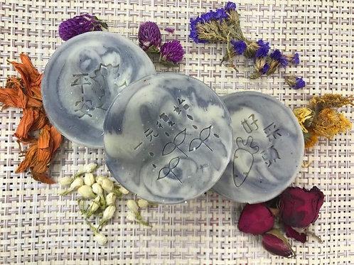 七色花保濕增運皂