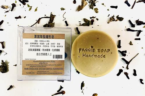 澤瀉降脂纖形皂