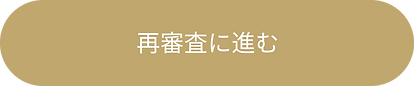 OK button (gold)查.png