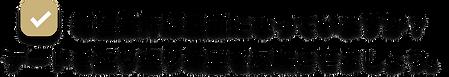 吹き出し (1)-min 圧縮.png