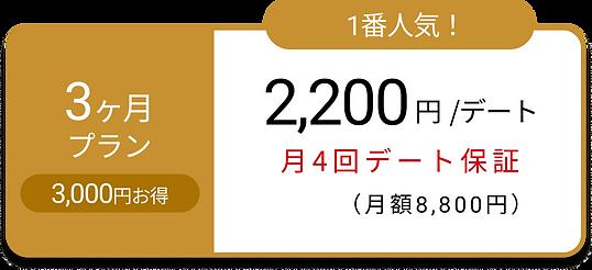 Group 1139 pin.png