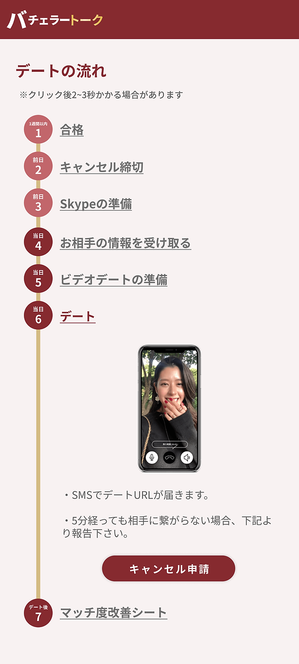 iPhone 8 - 120.png