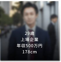 Group 347-min (6).png