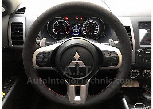 Lancer Ralliart Steering Wheel Wrap