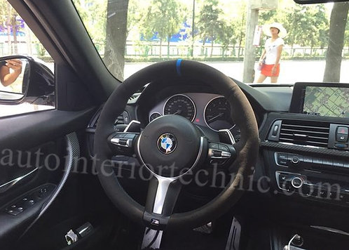 BMW F30/F32 Mperformance Steering Wheel Wrap
