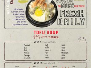 TOFU SOUP 豆腐湯 순두부