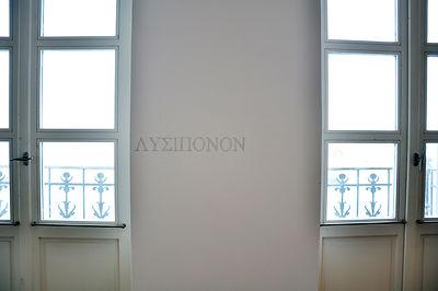 μαρια τζανακου, maria tzanakou, γυθειο, gytheio, pencil, in situ