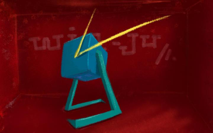 Zaman Yolcusu, 2020. Dijital Çizim/Sanatsal Baskı, 40 cm 60 cm.