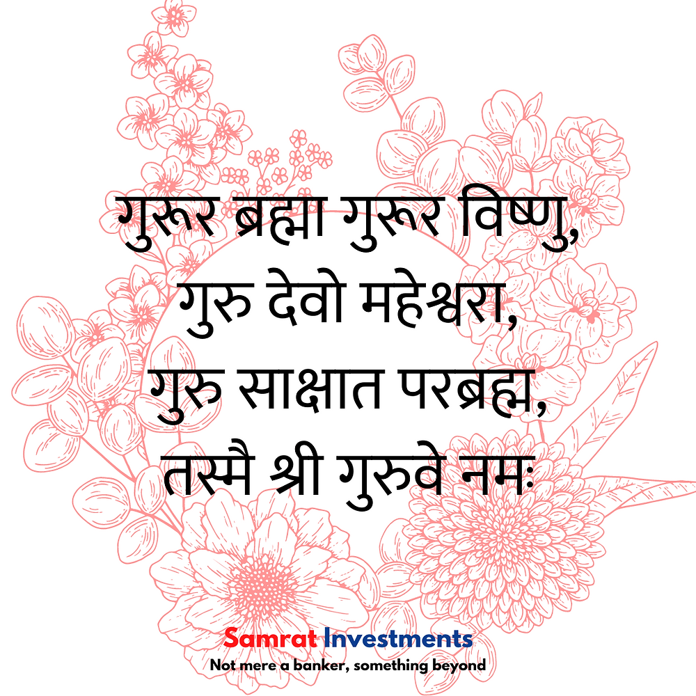 Samrat Investments Not mere a banker, something beyond. गुरूर ब्रह्मा गुरूर विष्णु, गुरु देवो महेश्वरा, गुरु साक्षात परब्रह्म, तस्मै श्री गुरुवे नमः.