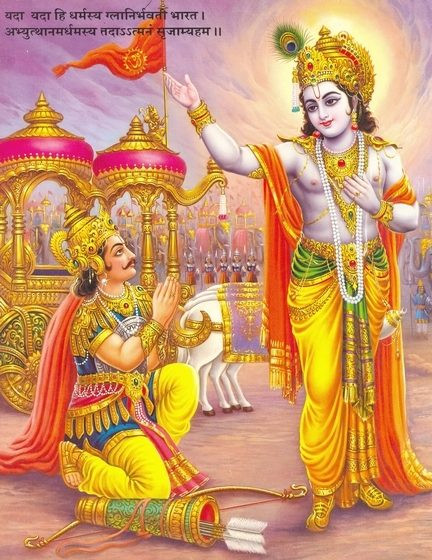 decoding Geeta-loveONN