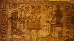Egyptian ancient