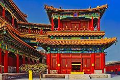 Lama Temple.jpg