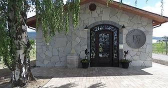 Tasting Room Front Entrance.jpg