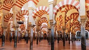cordoba mezquita trivium.jpg