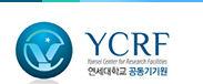 YCRF.jpg