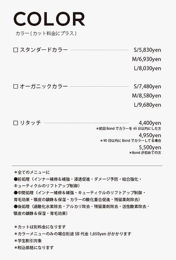 menu_color.png