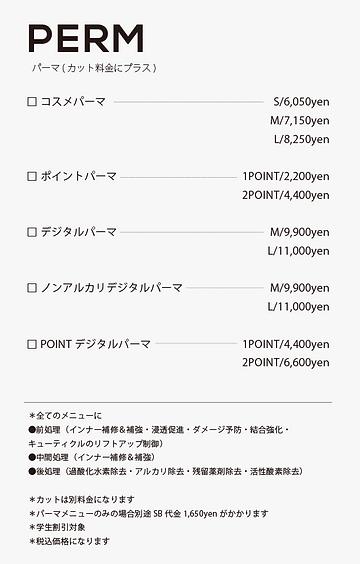 menu_perm.png