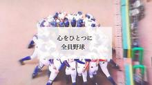 名球会毛呂山大会・決勝戦⚾️