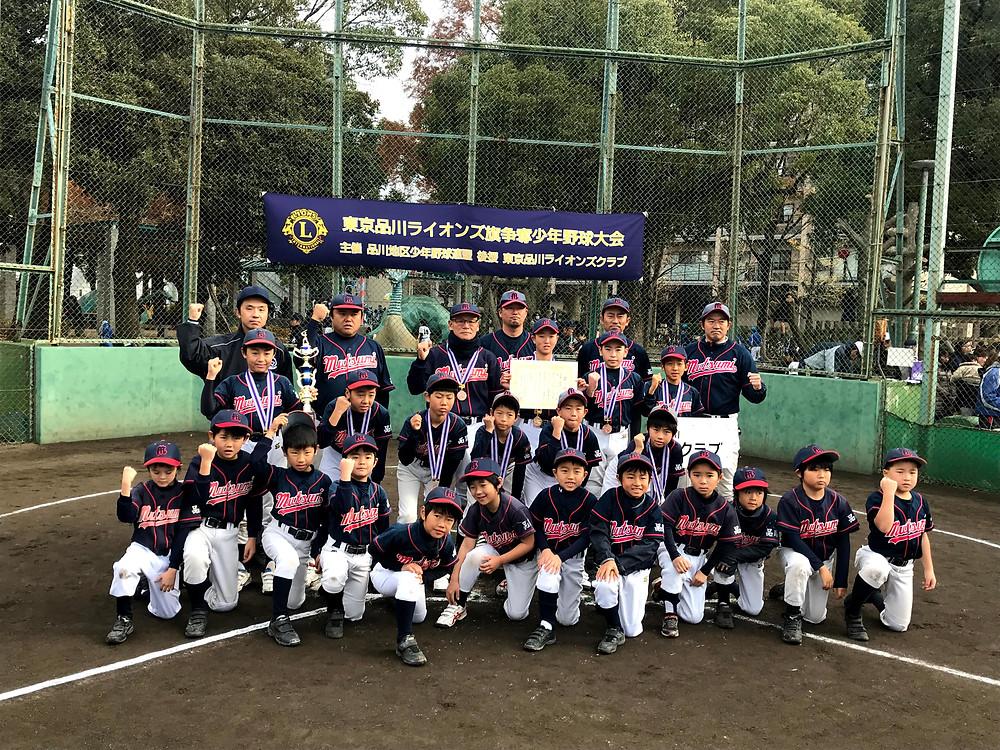 品川地区 軟式少年野球チーム 睦クラブ