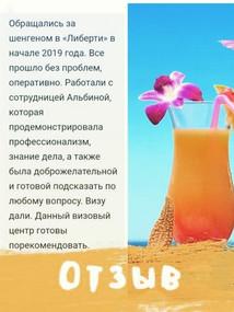 IMG-20190318-WA0008.jpg