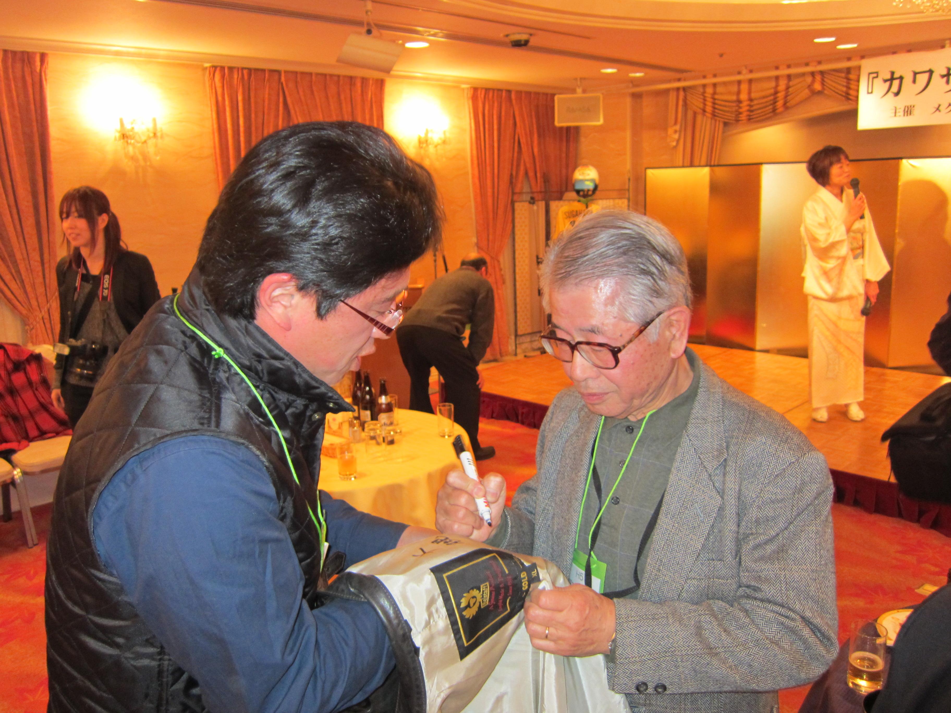 KAWASAKI2011.3.4~5 048.JPG