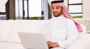 aula de árabe.jfif