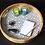 Thumbnail: Azuren Dienblad & Azuren Borrel- /Snijplank (PRT-110103 + PRT-110104)