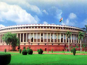 Infrastructure major TATA Projects Ltd setto bag the new Parliament House building project