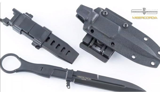 комплект ножа ExtremaRatio Misericordia
