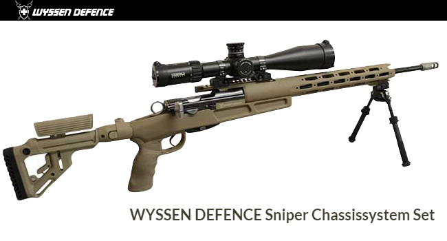 Снайперская система шасси Wyssen Defence K31 для винтовки Шмидт-Рубена