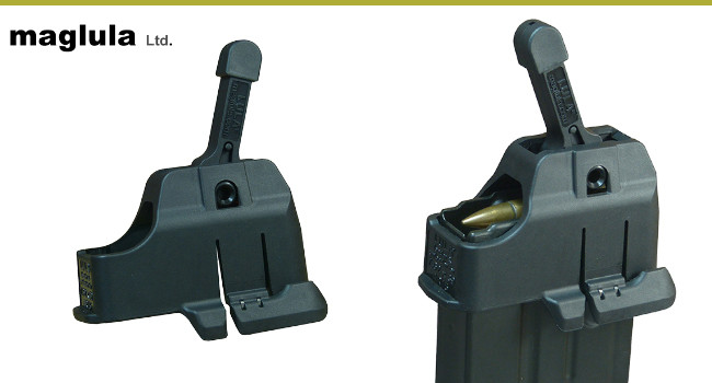 Зарядка Maglula AR15 7.62×39 LULA для патронных магазинов