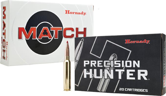 Патроны Hornady 6.5 PRC Match и Precision Hunter