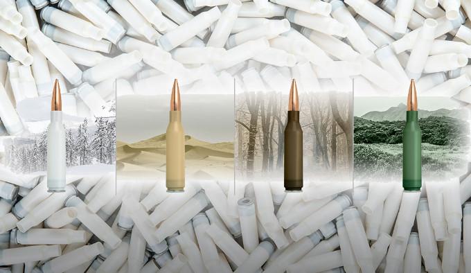 патроны под программу перевооружения NGSW